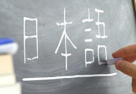 日本語会話力を高める工夫